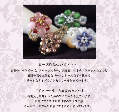 collage-beads_002